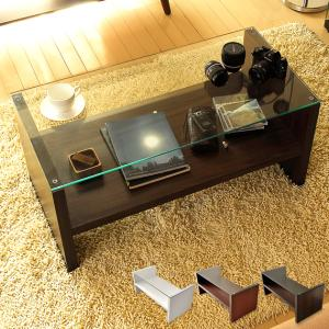 ローテーブル リビングテーブル おしゃれ 北欧 ガラス 木製 長方形 センターテーブル ガラステーブル 白 ホワイト ブラウン 収納 モダン シンプル|air-r