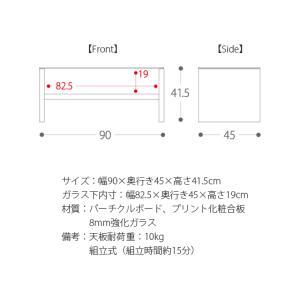 ローテーブル リビングテーブル おしゃれ 北欧 ガラス 木製 長方形 センターテーブル ガラステーブル 白 ホワイト ブラウン 収納 モダン シンプル|air-r|13