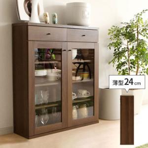 食器棚 おしゃれ 収納 カップボード キッチン収納 キッチンキャビネット 木製 スリム キッチンラック 北欧 シンプル モダン ミッドセンチュリー キッチンボード|air-r
