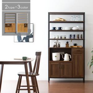 食器棚 キッチンボード カップボード キッチンラック レンジ台 収納 おしゃれ レンジボード オープンラック 北欧 シンプル モダン キッチン収納 家具|air-r
