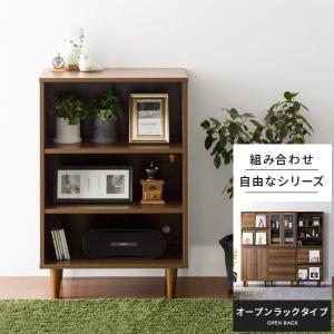 オープンラック 木製 おしゃれ 収納 本棚 マガジンラック ...