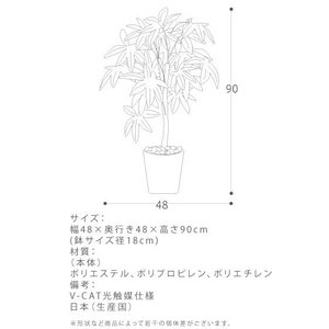 光触媒 観葉植物 パキラ 人工観葉植物 お手入...の詳細画像2