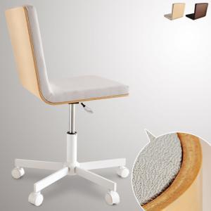 オフィスチェア パソコンチェア オフィスチェア― パソコンチェアー デスクチェア 椅子 イス 北欧 モダン シンプル キャスター付き 曲げ木チェアの写真