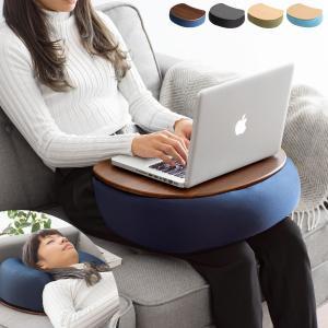 クッション テーブル クッションテーブル テーブルクッション 膝上 ビーズクッション おしゃれ 座椅子 座いす 枕 テーブル付きクッション リビング 寝室 車内の写真