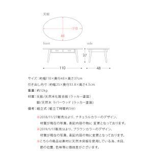 ローテーブル リビングテーブル センターテーブル 収納 引き出し おしゃれ 北欧 モダン 木製 ウォールナット シンプル モダン 収納付きテーブル 110cm幅|air-r|11