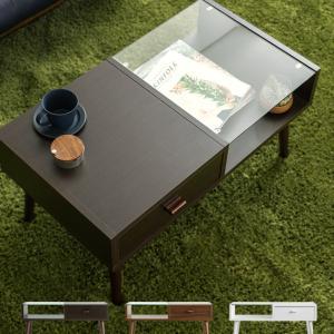 ローテーブル リビングテーブル おしゃれ 北欧 ガラス 木製 引き出し 収納付き ガラステーブル センターテーブル シンプル モダン ミッドセンチュリー|air-r