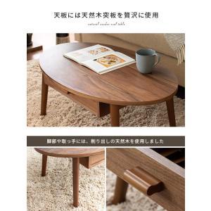 ローテーブル リビングテーブル センターテーブル おしゃれ 北欧 木製 引き出し ウォールナット シンプル 収納 80cm幅 楕円 引き出し収納付きテーブル air-r 05