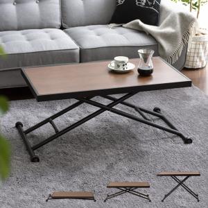 リビングテーブル 昇降式テーブル センターテーブル リフティングテーブル おしゃれ 北欧 モダン シンプル ローテーブル 高さ調整 キャスター付き|air-r
