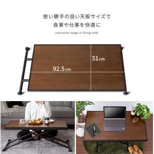 リビングテーブル 昇降式テーブル センターテーブル リフティングテーブル おしゃれ 北欧 モダン シンプル ローテーブル 高さ調整 キャスター付き|air-r|04