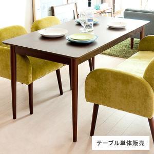 ダイニングテーブル 北欧 モダン 4人 おしゃれ カフェ 木製 シンプル 140cm幅 長方形 レト...