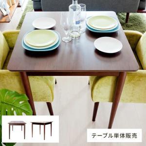 ダイニングテーブル 単品 2人用 カフェ 75cm幅 木製テーブル 正方形 おしゃれ 北欧 シンプル モダン テーブル ダイニングテーブル 二人用|air-r