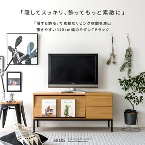 テレビ台 ローボード 120 収納 テレビボー...の詳細画像1