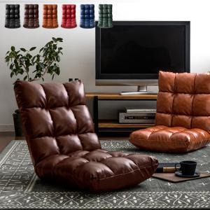 座椅子 リクライニング おしゃれ 座いす 座イス コンパクト レザー リクライニングチェア フロアチェア 椅子 イス リビングチェア レザー生地タイプの写真