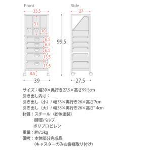 ラック チェスト 収納 ファイルラック キャスター付き 書類収納 書類ラック デスクサイド 収納ボックス|air-r|03