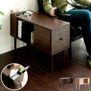 サイドテーブル おしゃれ 木製 北欧 ソファーサイドテーブル ベッドサイドテーブル ナイトテーブル サイドチェスト 収納付き 引き出し ソファーテーブル|air-r