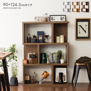 シェルフ 棚 木製 おしゃれ 幅90 オープンラック ディスプレイラック 本棚 収納家具 北欧 白 ...