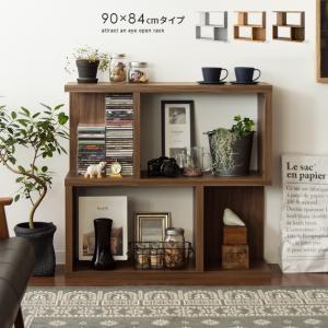 シェルフ 棚 木製 おしゃれ 幅90 オープンラック ディス...
