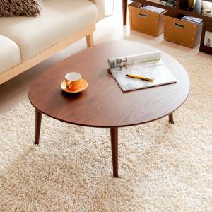 テーブル ローテーブル 木製 おしゃれ センターテーブル リビングテーブル ミッドセンチュリー コーヒーテーブル 北欧 円形 丸型 シンプル モダン|エア・リゾームインテリア