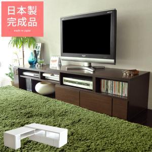 テレビ台 完成品 ローボード 収納 伸縮 テレビボード おし...
