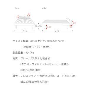 ベッドフレーム セミダブル コンセント スノコベッド すのこベッド 高さ調節 セミダブルベッド 木製 桐すのこベッド フレームのみ 北欧 おしゃれ マットレス無し|air-r|03