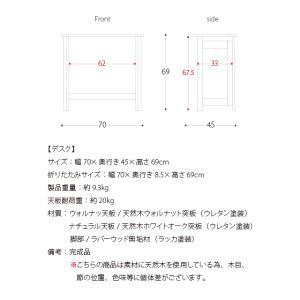 パソコンデスク おしゃれ 木製 シンプル コン...の詳細画像5