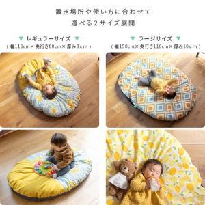 お昼寝マット せんべい 座布団 赤ちゃん 日本製 綿100% 洗える お昼寝クッション リビング おむつ替え ベビークッション かわいい ラージサイズ セット販売|air-r|02