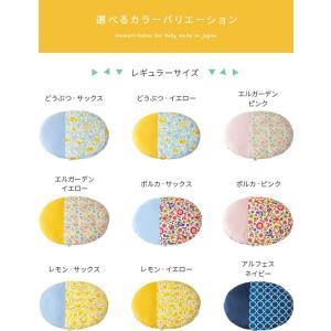 お昼寝マット せんべい 座布団 赤ちゃん 日本製 綿100% 洗える お昼寝クッション リビング おむつ替え ベビークッション かわいい ラージサイズ セット販売|air-r|03