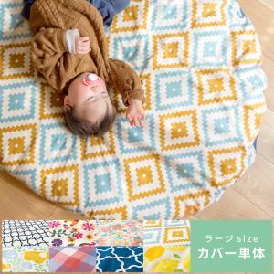 お昼寝マット せんべい 座布団 赤ちゃん 日本製 綿100% 洗える お昼寝クッション リビング お...