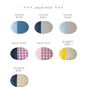 お昼寝マット せんべい 座布団 赤ちゃん 日本製 綿100% 洗える お昼寝クッション リビング おむつ替え ベビークッション ラージサイズ 専用カバー単体販売|air-r|04