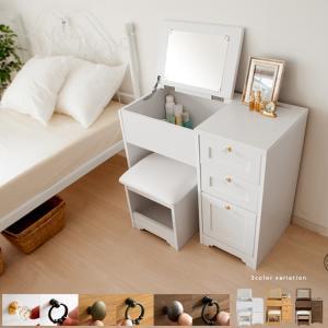 ドレッサー テーブル 椅子付き 北欧 一面鏡 鏡台 化粧台 ドレッサー 木製 おしゃれ 人気 収納 シンプル 白 ホワイト ダークナチュラル|air-r