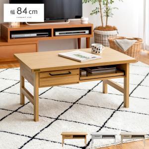 テーブル ローテーブル リビングテーブル おしゃれ 北欧 木製 収納 引き出し センターテーブル コーヒーテーブル 白 ホワイト ナチュラル アイボリー|エア・リゾームインテリア