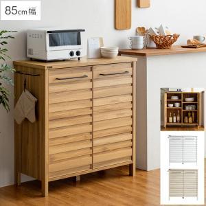 食器棚 レンジ台 キッチン 収納 棚 キッチンボード キッチンラック おしゃれ 北欧 シンプル ナチュラル レンジボード キッチン 収納棚 カップボード|air-r