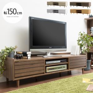 テレビ台 北欧 収納付き 150cm ロータイプ テレビボード テレビラック 木製 おしゃれ シンプル ナチュラル ローボードの写真