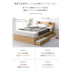 ベッド ダブル 収納付き ベッドフレーム ダブルベッド 収納付きベッド ベッド下収納 引き出し 宮付き コンセント おしゃれ 北欧 モダン ローベッド|air-r|02