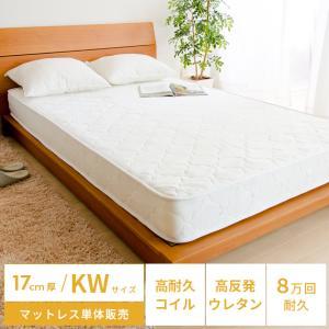 マットレス ワイドキング 高反発 ポケットコイル ベッド 布団 寝具 ポケットコイルマットレス ワイドキングサイズ|air-r
