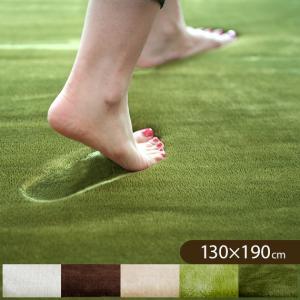 ラグ ラグマット 長方形 おしゃれ 厚手 北欧 130×190cm 低反発 高反発 シンプル カーペット ホットカーペット対応 ふかふか 絨毯 じゅうたん リビングラグ