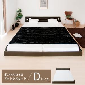 ベッド ダブル マットレス付き すのこ 収納 照明付き ダブルベッド すのこベッド ローベッド フロアベッド 木製 マットレスセット air-r
