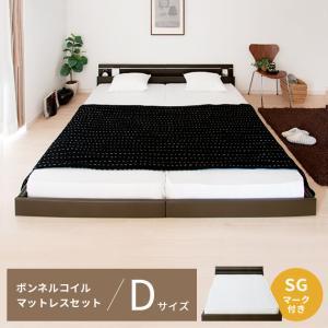 ベッド ダブル マットレス付き すのこ 収納 照明付き ダブルベッド すのこベッド ローベッド 木製 SGマーク付ボンネルコイルマットレスセット air-r