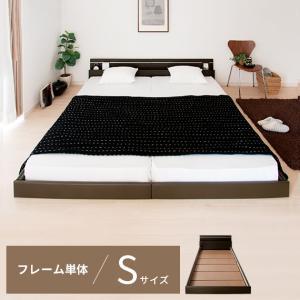 ※ベッドフレームのみの販売です ※こちらのベッドフレームはコイルマットレス専用設計です コイルマット...