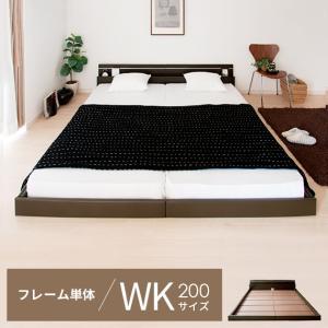 ※ベッドフレームのみの販売です ※こちらのベッドフレームはコイルマットレス専用設計です。 コイルマッ...