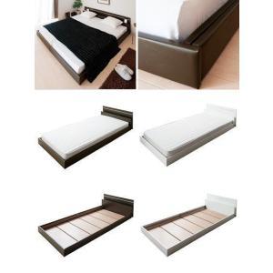 ベッド ロータイプベッド ワイド キング 木製 すのこ フロアベッド PALATE パレート フレーム単体販売 ワイドキング200 シンプル 北欧 モダン air-r 02