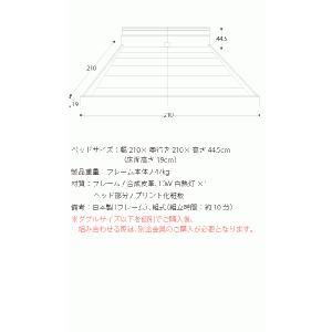 ベッド ロータイプベッド ワイド キング 木製 すのこ フロアベッド PALATE パレート フレーム単体販売 ワイドキング200 シンプル 北欧 モダン air-r 03