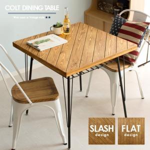 ダイニングテーブル 単品 2人用 正方形 北欧 モダン 木製 おしゃれ 西海岸 ミッドセンチュリー カフェテーブル 食卓テーブル 無垢 アイアンの写真
