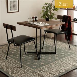 ダイニングテーブルセット 2人用 おしゃれ 3点 ダイニングセット 二人用 カフェテーブルセット 食卓テーブルセット 北欧 木製 ヴィンテージウッドダイニング|air-r