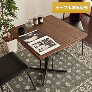 ダイニングテーブル おしゃれ 2人用 単品 カフェテーブル 食卓テーブル 二人用 正方形 北欧 モダン シンプル 木製 西海岸 ブルックリン インダストリアル|air-r