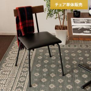 バーチェア おしゃれ 木製 完成品 肘なし カフェ 西海岸 ハイチェア 椅子 イス ダイニングチェアー 食卓椅子 シンプル モダン インダストリアルの写真