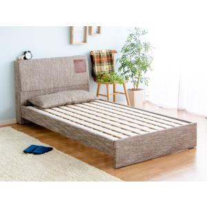 ベッド シングル すのこ フレーム コンセント すのこベッド シングルベッド ファブリックベッド おしゃれ 北欧 西海岸 フレームのみ シングルサイズ|air-r|04