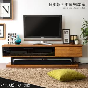 テレビ台 収納 完成品 テレビボード テレビラック 北欧 日...