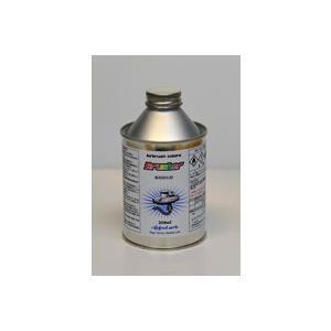 エアブラシ専用塗料Brushreクリアー専用硬化剤100cc airbrushworks