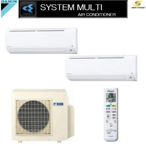 ダイキンシステムマルチ2M45RV-BB|aircon-saikuu